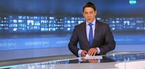 Новините на NOVA (21.09.2018 - 7.00 ч.)