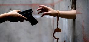 Откриха пистолет във Врачанския затвор