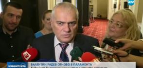 Валентин Радев: Поне трима са подходящи за главен секретар на МВР (ВИДЕО)