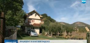 Как 3-годишно дете прегази баба си в Благоевградско? (ВИДЕО)