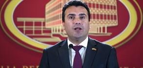 ЗАЕВ В БЕЛИЯ ДОМ: Дипломатически совалки преди референдума в Македония