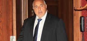 """Борисов: Да се отстранят временно държавните служители от разследването на """"Биволъ"""""""