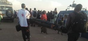 Повече от 100 са вече жертвите на потъналия в Танзания ферибот