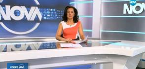 Спортни новини (21.09.2018 - централна)