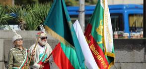 Честваме 110 г. от обявяването на Независимостта на България (ВИДЕО+СНИМКИ)