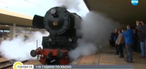 110 ГОДИНИ СЛЕД ОБЯВЯВАНЕТО НА НЕЗАВИСИМОСТТА: Царският влак потегля отново (ВИДЕО)