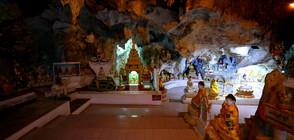 """""""Без багаж"""" в пещерите Пиндая"""