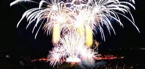С тържествена заря за Независимостта завърши празникът във Велико Търново (СНИМКИ)