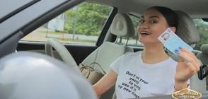 Елизабет Якимова: С печалбата си купих кола и станах първият шофьор в семейството