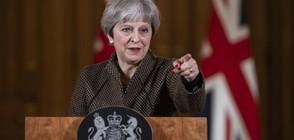 Великобритания започва подготовка за предсрочни избори през ноември