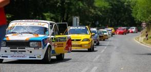 Ограничава се движението през Шипченския проход заради състезание
