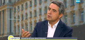 Плевнелиев: Румен Радев е популист, това е вредно за България