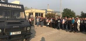 Протестите на служителите на заводите на Миню Стайков продължават (ВИДЕО+СНИМКИ)