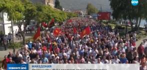 Протест на опозицията в Македония седмица преди референдума