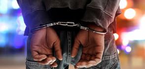 Норвежките власти задържаха руски гражданин за шпионаж