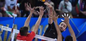 ВОЛЕЙБОЛ: България загуби от Канада (ВИДЕО+СНИМКИ)
