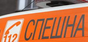 Мъж изпадна от кола в движение на път край Вършец