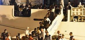 Италия прие строги антимиграционни мерки