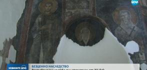 БЕЗЦЕННО НАСЛЕДСТВО: Реставрираха църква със стенописи от XII век в Рила