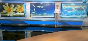 Прогноза за времето (24.09.2018 - централна емисия)