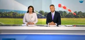 Новините на NOVA (24.09.2018 - централна емисия)