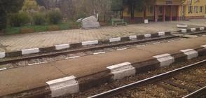 ПОЖАР КРАЙ РЕЛСИТЕ: Огън блокира пътнически влак край Карлово