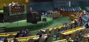 Борисов: По време на българското председателство на ЕС стартираха преговори със 79 държави