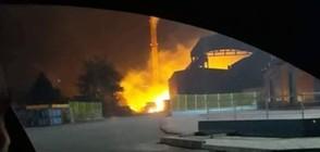 """Голям пожар бушува в ТЕЦ """"Сливен"""" (ВИДЕО)"""