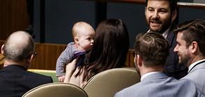 Премиерът на Нова Зеландия и бебето й – звездите на срещата на ООН (ВИДЕО+СНИМКИ)