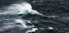 Продължава издирването на изчезналите в Черно море рибари