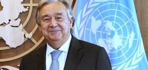 Общото събрание на ООН започна с предупреждение за хаос в световния ред