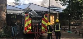 Десетки огнеборци гасят пожар в Лондон (ВИДЕО)