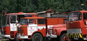 Пожар обхвана 120 дка край село Дренково