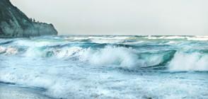 Лошото време спря издирването на изчезналите край Емине рибари (ВИДЕО)