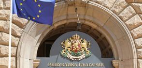 Кабинетът предлага назначаването на 10 нови посланици