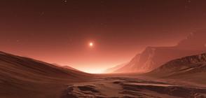 Ново доказателство за живот на Марс