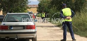 Откриха четири тела в къща в Каспичан (ВИДЕО+СНИМКИ)