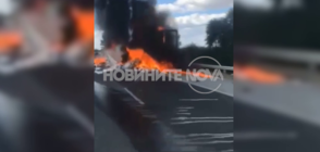 """Два тира катастрофираха и изгоряха напълно на магистрала """"Тракия"""" (ВИДЕО)"""