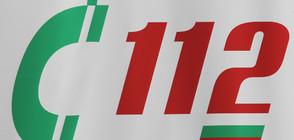 Сигналите до тел. 112 вече ще стигат до Спешна помощ за секунди (ВИДЕО+СНИМКИ)