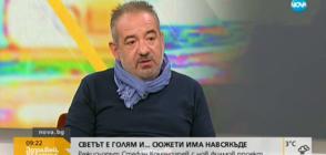 Режисьорът Стефан Командарев с нов филмов проект