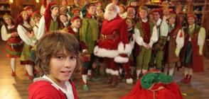 """Първата българска коледна комедия """"Smart Коледа"""" в кината от 30 ноември"""