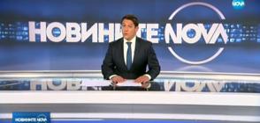 Новините на NOVA (10.10.2018 - обедна)