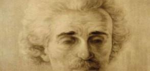 Къде може да видим портрет на Айнщайн, рисуван от българин?