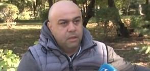 ЗДРАВЕН ЕМИГРАНТ: Болен мъж иска да напусне страната заради липса на лечение