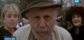 ИЦКО ФИНЦИ НА 85: Актьорът отбелязва юбилея си с филм и концерт