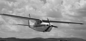 Малък самолет падна върху хора в Германия, има загинали (СНИМКА)