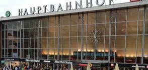 Заложническа драма затвори за часове гарата в Кьолн (ВИДЕО)