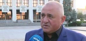 Стотици подкрепиха българските граничари, обвинени в убийство от Турция (ВИДЕО)