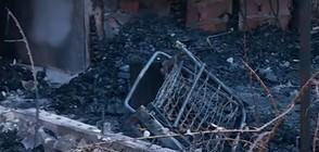 Жители на Миланово се обявиха срещу рецидивист, изгорил вила (ВИДЕО)