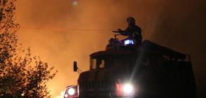 Двама души загинаха при пожар в Славяново